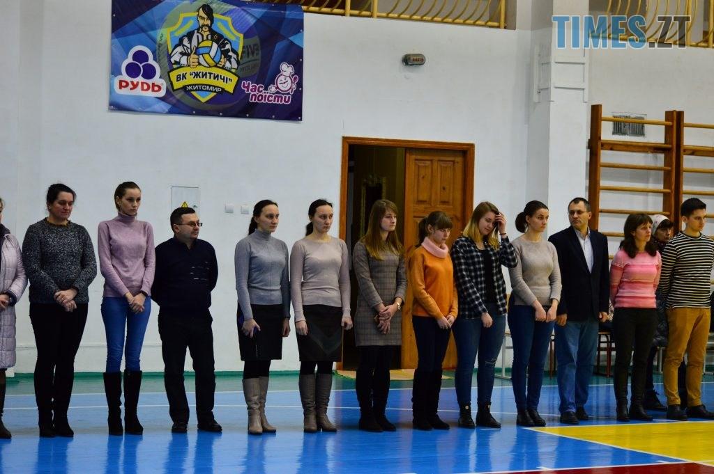 DSC 0007 10 1024x681 - Житомирський державний університет підняв прапори з нагоди відкриття зимової Олімпіади (ФОТО)