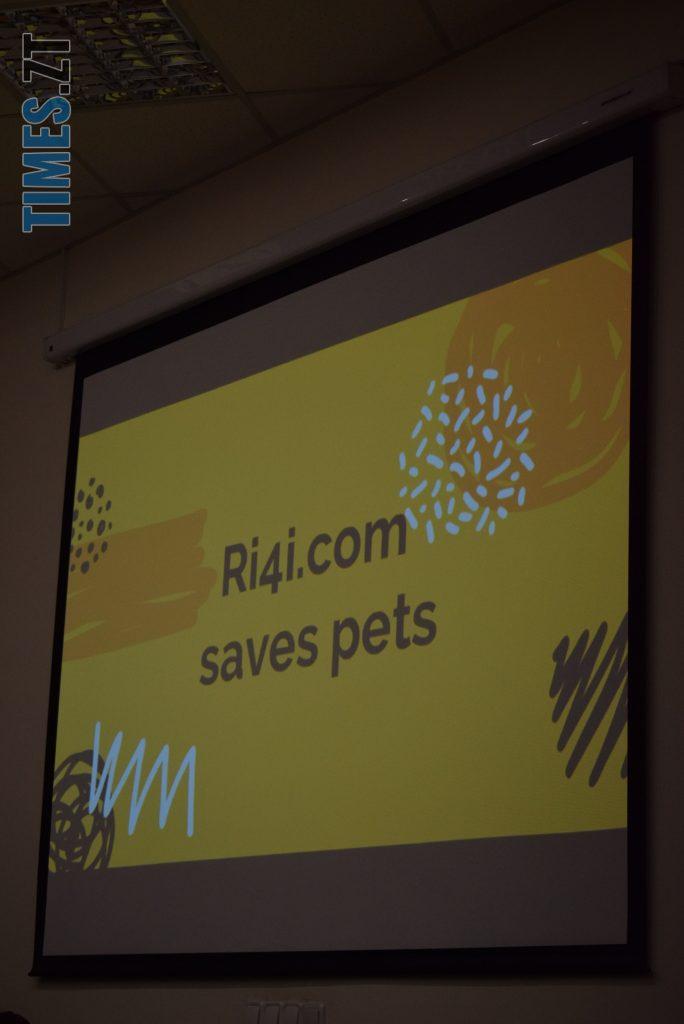 DSC 0021 3 e1573301149354 684x1024 - Житомирянка створила мобільний додаток на допомогу власникам  домашніх тварин