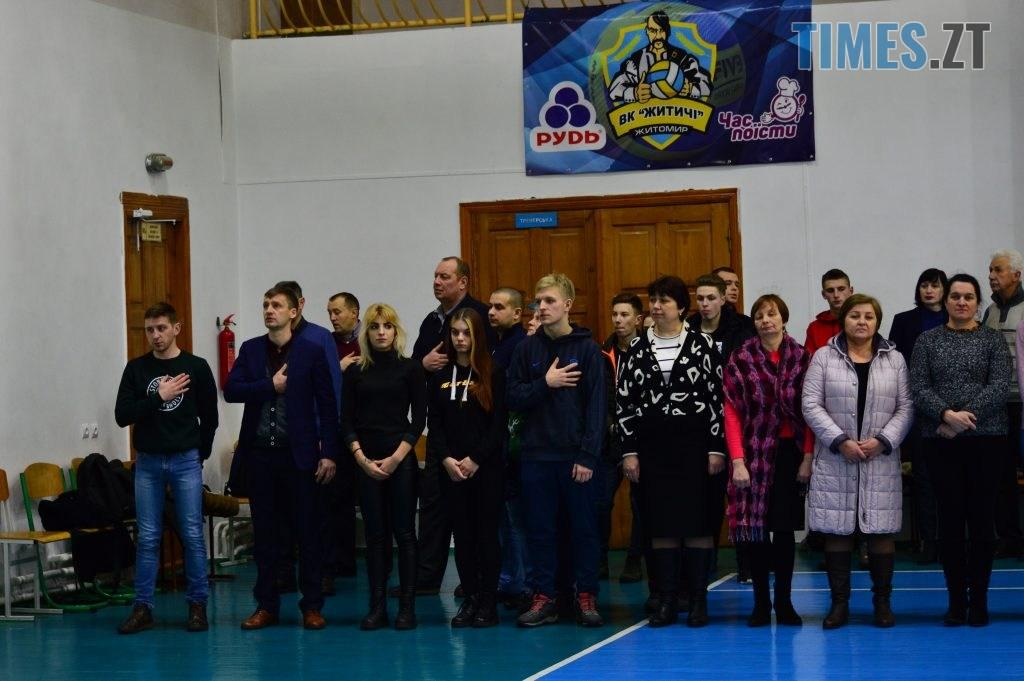 DSC 0031 9 1024x681 - Житомирський державний університет підняв прапори з нагоди відкриття зимової Олімпіади (ФОТО)
