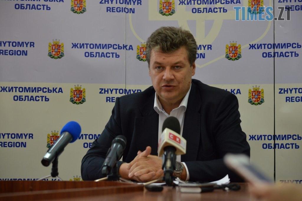 DSC 0037 6 1024x681 - Житомир презентував себе Білорусі «відносно дешево» — майже за 3 млн. гривень