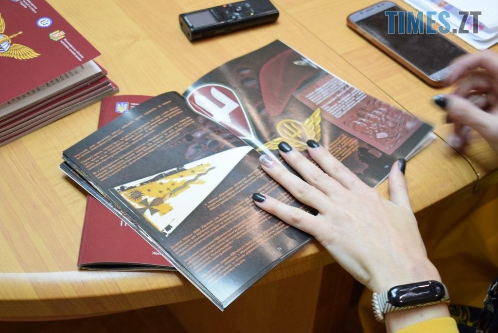 DSC 0043 4 1024x684 - У Житомирі презентували посібник для школярів та молоді «Джура-Десантник»
