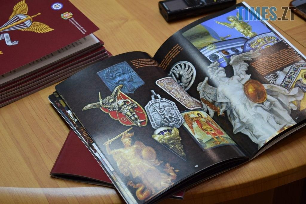DSC 0048 8 1024x684 - У Житомирі презентували посібник для школярів та молоді «Джура-Десантник»