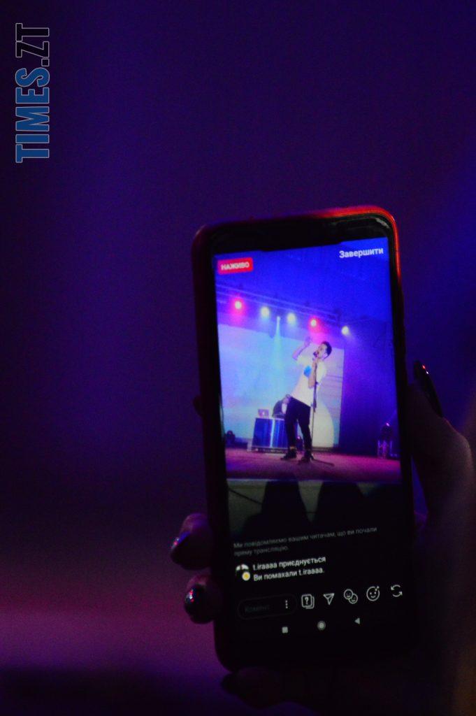 DSC 0051 6 e1573809121982 681x1024 - День студента в Житомирі: хіп-хоп виконавець Хас запалив Телецентр (ВІДЕО)