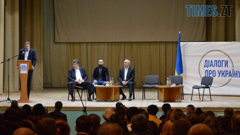 DSC 0054 3 777x437 - У Житомирі міністр оборони України зустрівся з громадськістю аби пояснити деталі «Формули Штайнмаєра» (ВІДЕО)