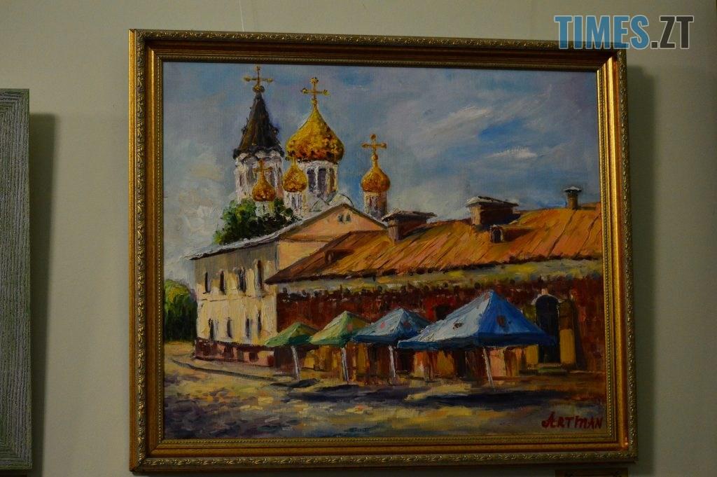 DSC 0055 4 1024x681 - Вірменський художник презентував виставку «Ключі від міста», присвячену Житомиру (ФОТО)