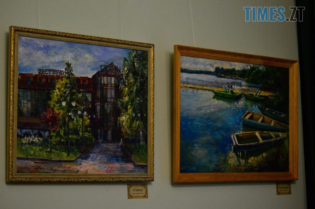 DSC 0056 3 1024x681 - Вірменський художник презентував виставку «Ключі від міста», присвячену Житомиру (ФОТО)