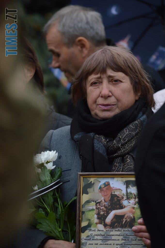 DSC 0059 1 e1570787281371 681x1024 - Герої не вмирають! Житомиряни долучилися до відзначення Дня захисника України (ФОТО)