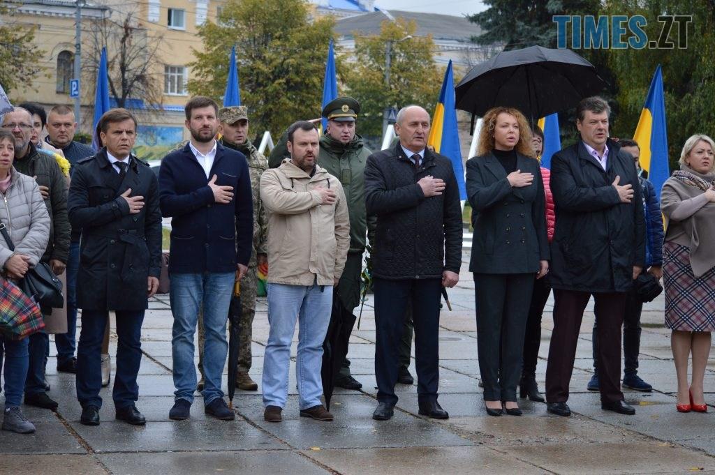 DSC 0069 5 1024x681 - Герої не вмирають! Житомиряни долучилися до відзначення Дня захисника України (ФОТО)