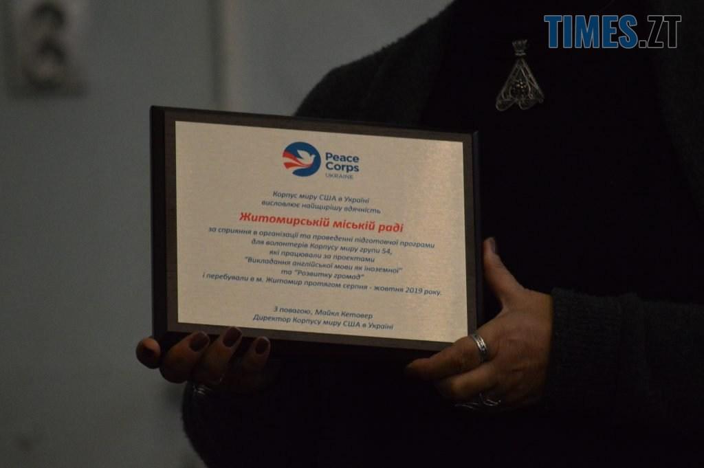 DSC 0072 4 1024x681 - Житомир навчив волонтерів із США користуватися місцевим транспортом та готувати борщ