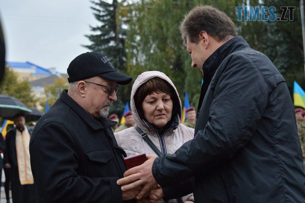 DSC 0077 4 1024x681 - Герої не вмирають! Житомиряни долучилися до відзначення Дня захисника України (ФОТО)
