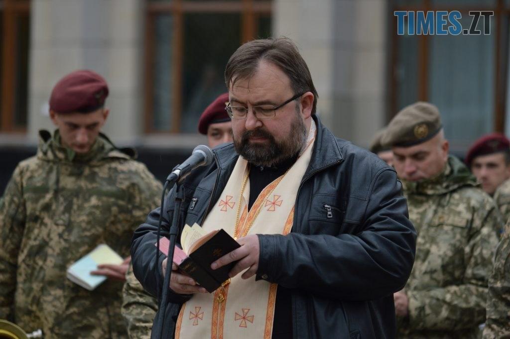 DSC 0091 1 1024x681 - Герої не вмирають! Житомиряни долучилися до відзначення Дня захисника України (ФОТО)