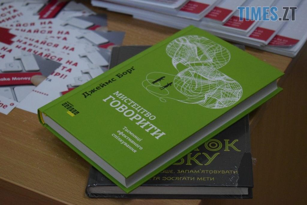 DSC 0093 2 1024x684 - «Дівчата також можуть!» В Житомирі відбувся перший в Україні «Robotics Festival for Girls» (ФОТО)