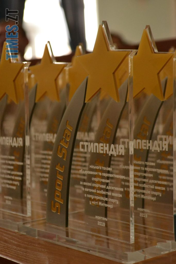 DSC 0094 e1570802499458 683x1024 - У Житомирі нагородили стипендіями 110 спортсменів та 18 студентів