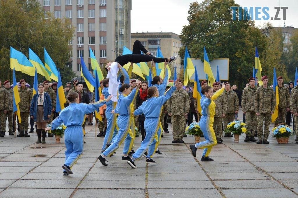 DSC 0099 1024x681 - Герої не вмирають! Житомиряни долучилися до відзначення Дня захисника України (ФОТО)