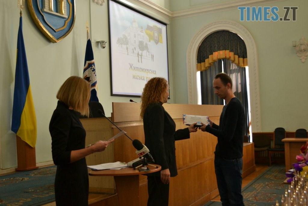 DSC 0104 2 1024x683 - У Житомирі нагородили стипендіями 110 спортсменів та 18 студентів