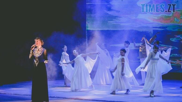 DSC 0104 777x437 - «Браво!» У Житомирі відбувся концерт Дружби Білорусі та України (ФОТО)