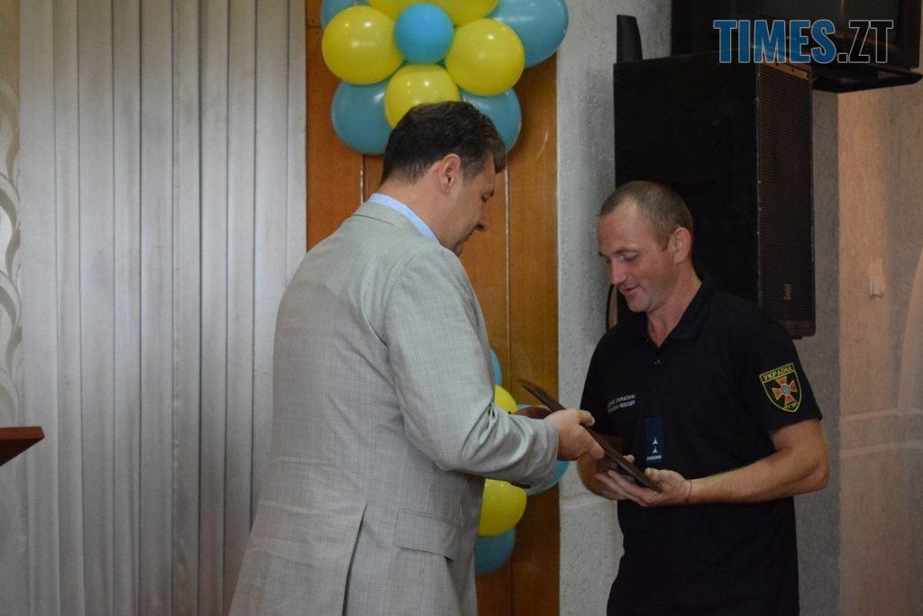 DSC 0106 1024x684 - Полякова, Дзідзьо, Ротару та Psy вітали рятівників з професійним святом (ФОТО)