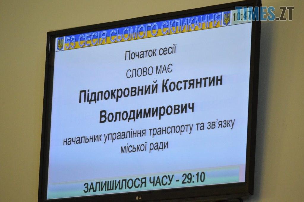 DSC 0112 1024x681 - Житомирський міський голова пропонує чиновникам, відповідальним за транспорт, звільнитися