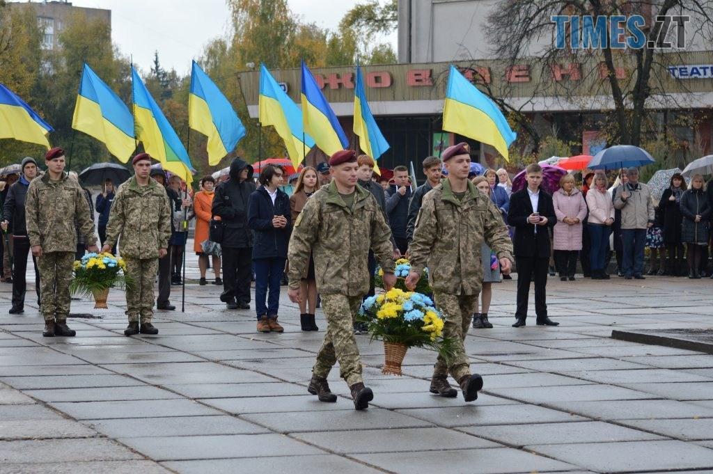 DSC 0115 5 1024x681 - Герої не вмирають! Житомиряни долучилися до відзначення Дня захисника України (ФОТО)
