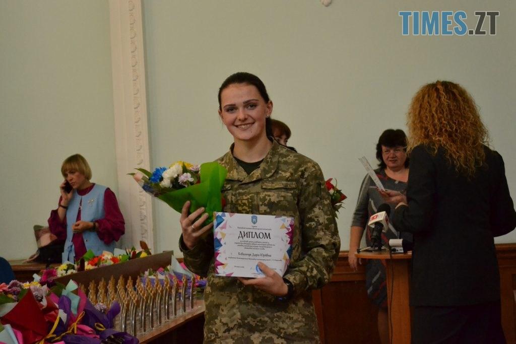 DSC 0118 1024x683 - У Житомирі нагородили стипендіями 110 спортсменів та 18 студентів