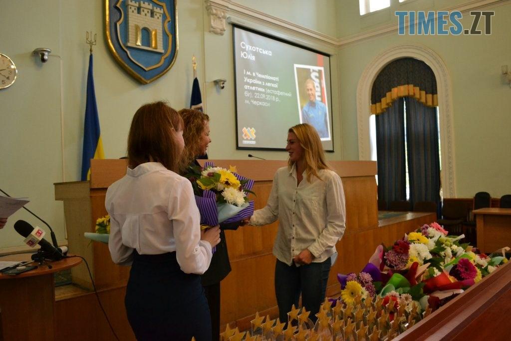 DSC 0129 3 1024x683 - У Житомирі нагородили стипендіями 110 спортсменів та 18 студентів