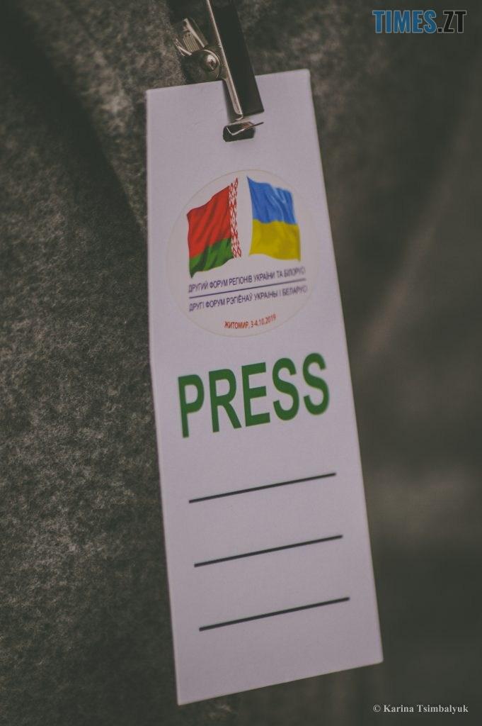 DSC 0132 2 681x1024 - Через президентів України та Білорусі житомиряни опинились в транспортно-пішохідному колапсі (ФОТО)