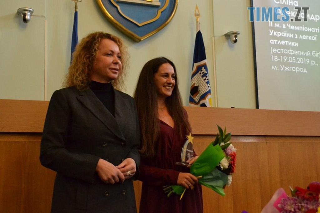 DSC 0136 1 1024x683 - У Житомирі нагородили стипендіями 110 спортсменів та 18 студентів