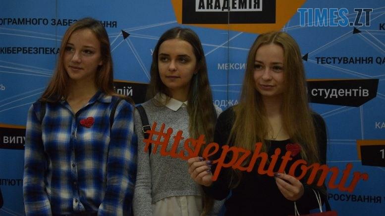DSC 0136 3 777x437 - «Дівчата також можуть!» В Житомирі відбувся перший в Україні «Robotics Festival for Girls» (ФОТО)