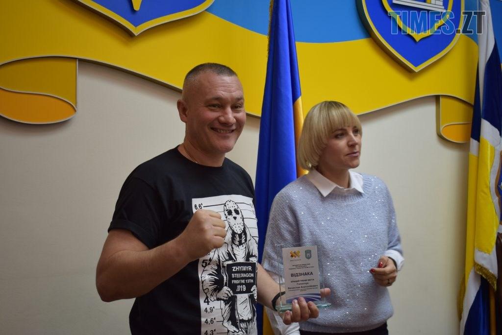 DSC 0138 2 1024x684 - «Кращі серед кращих» В Житомирі відзначили кращих тренерів міста  (ФОТО)