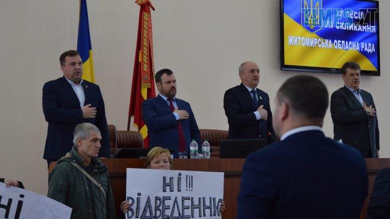 DSC 0143 777x437 - Дебати по формулі Штайнмаєра: депутати житомирської облради не дійшли згоди (ФОТО)