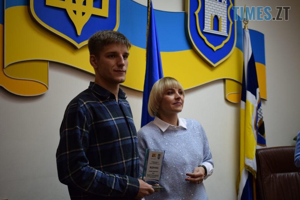 DSC 0145 4 1024x684 - «Кращі серед кращих» В Житомирі відзначили кращих тренерів міста  (ФОТО)