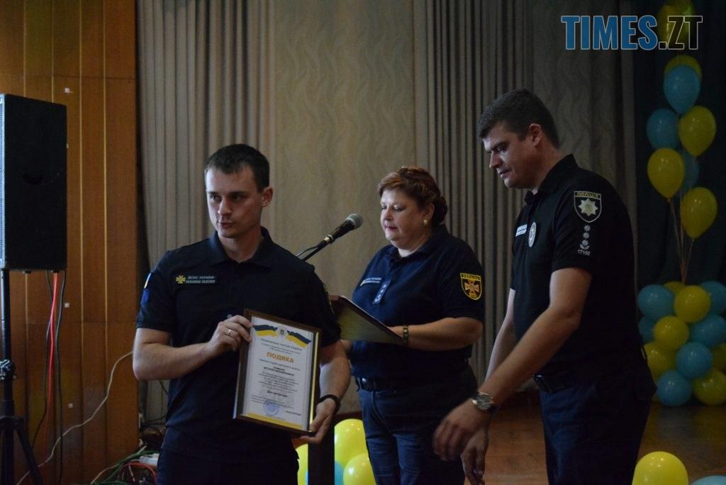 DSC 0154 1024x684 - Полякова, Дзідзьо, Ротару та Psy вітали рятівників з професійним святом (ФОТО)