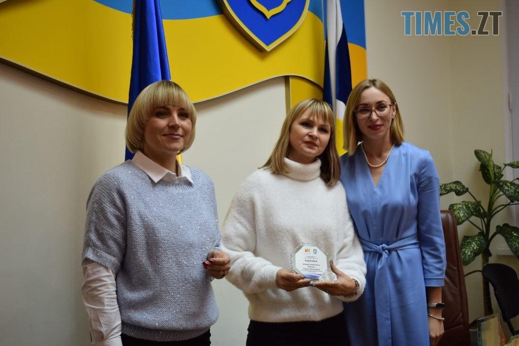 DSC 0154 3 1024x684 - «Кращі серед кращих» В Житомирі відзначили кращих тренерів міста  (ФОТО)