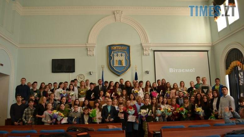 DSC 0161 3 777x437 - У Житомирі нагородили стипендіями 110 спортсменів та 18 студентів