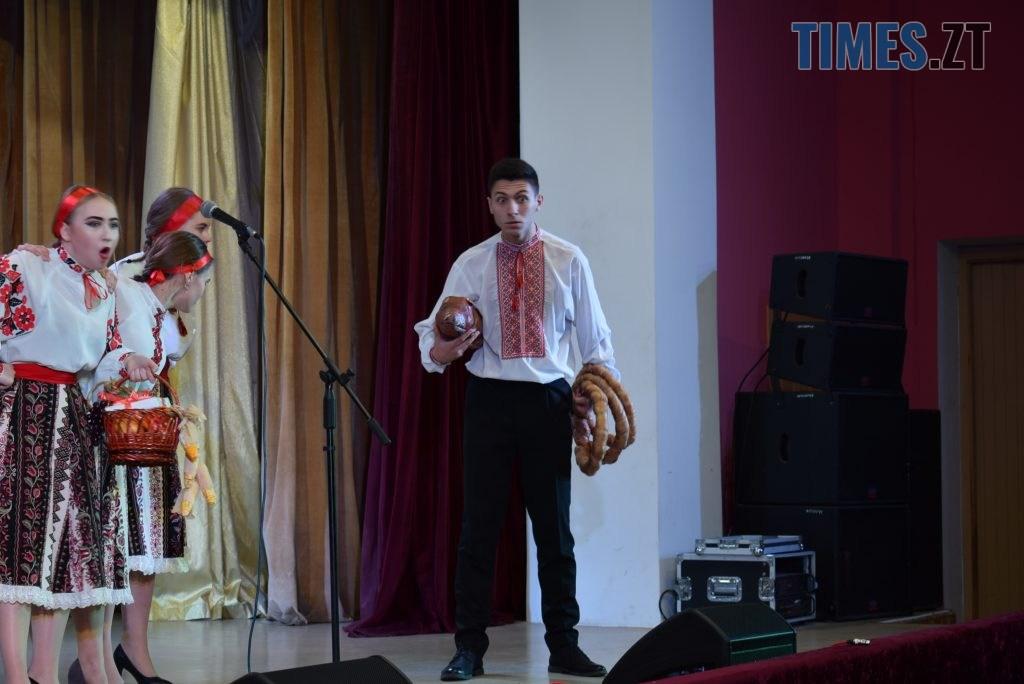 DSC 0161 4 1024x684 - У Житомирі працівники культури та аматори народного мистецтва святкують професійний день