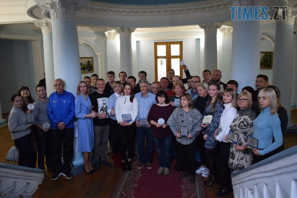 DSC 0164 1 1024x684 - «Кращі серед кращих» В Житомирі відзначили кращих тренерів міста  (ФОТО)