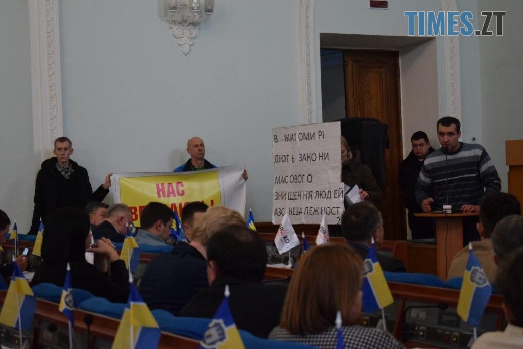 DSC 0183 1 1024x684 - Житомирські депутати вдруге не прийняли рішення про мораторій на АЗС на Проспекті Незалежності