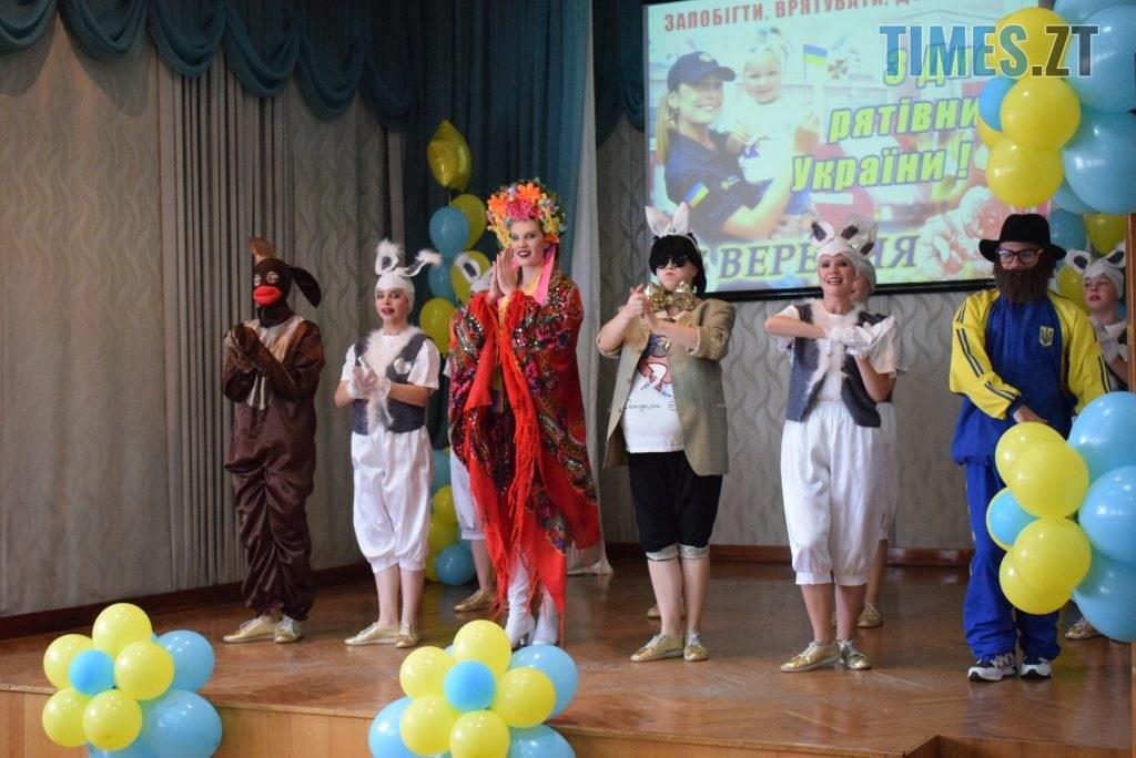 DSC 0251 1024x684 - Полякова, Дзідзьо, Ротару та Psy вітали рятівників з професійним святом (ФОТО)