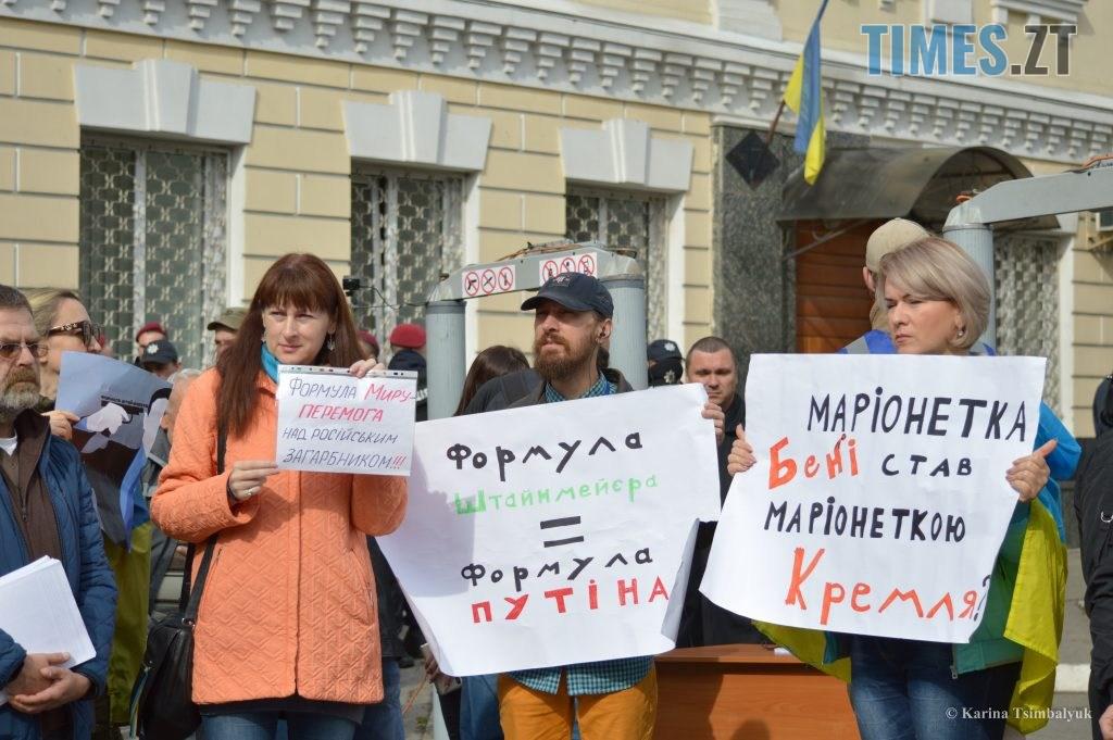 DSC 0257 1024x681 - Протести житомирян ховали від президента Білорусі, бо «у президентів занадто тонка психіка»