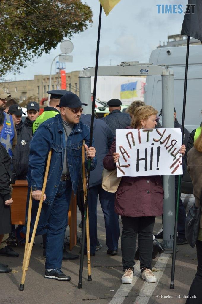 DSC 0259 681x1024 - Протести житомирян ховали від президента Білорусі, бо «у президентів занадто тонка психіка»
