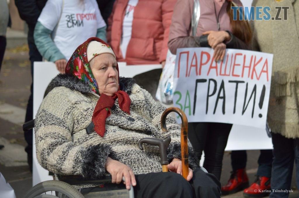 DSC 0263 1024x681 - Протести житомирян ховали від президента Білорусі, бо «у президентів занадто тонка психіка»