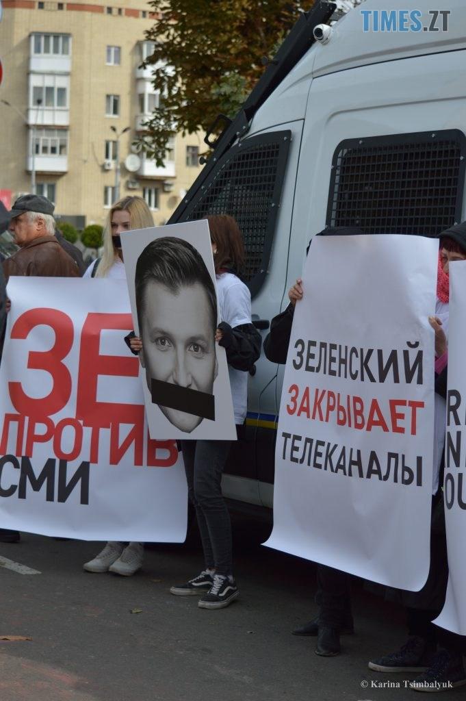 DSC 0265 681x1024 - Протести житомирян ховали від президента Білорусі, бо «у президентів занадто тонка психіка»