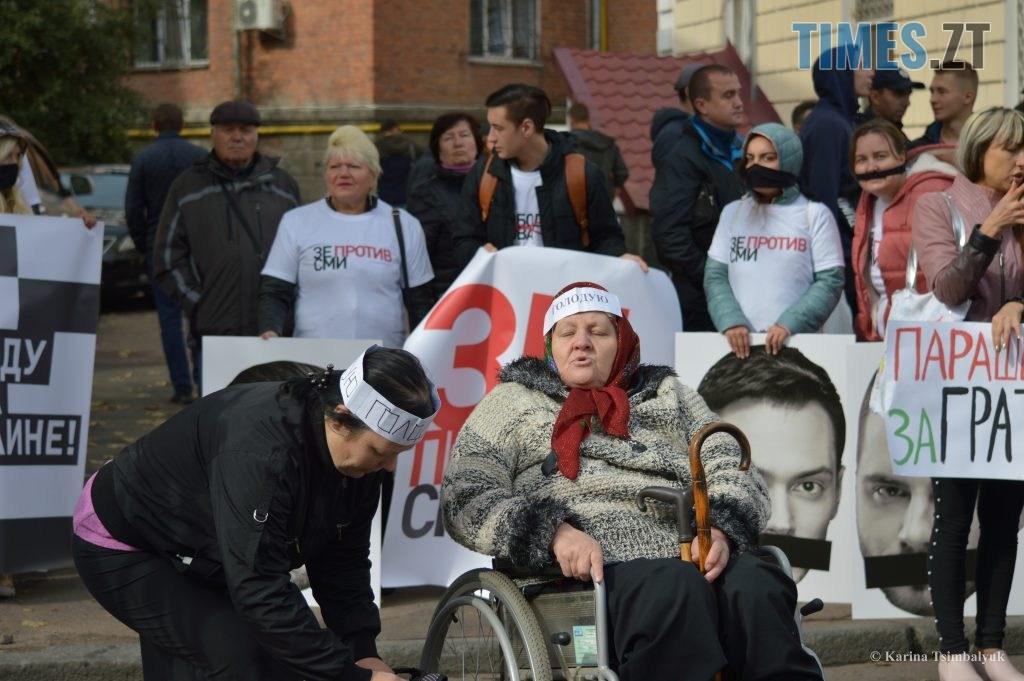 DSC 0270 1 1024x681 - Протести житомирян ховали від президента Білорусі, бо «у президентів занадто тонка психіка»
