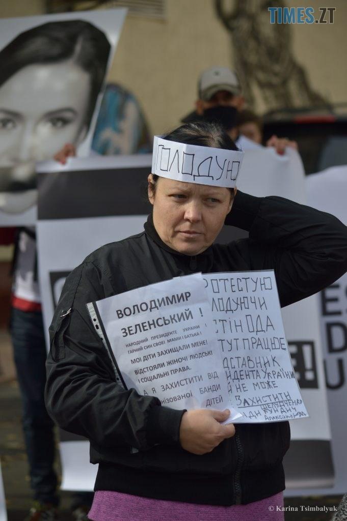 DSC 0272 681x1024 - Протести житомирян ховали від президента Білорусі, бо «у президентів занадто тонка психіка»