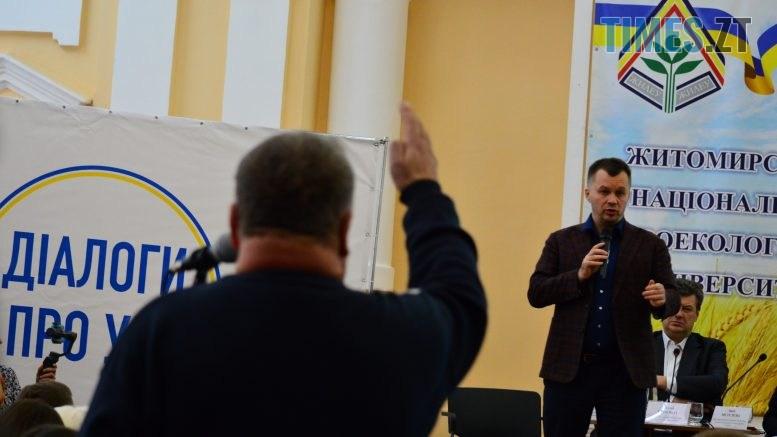 DSC 0386 777x437 - В Житомирі землевласники не дали «відкрити рота» міністру сільського господарства (ВІДЕО)