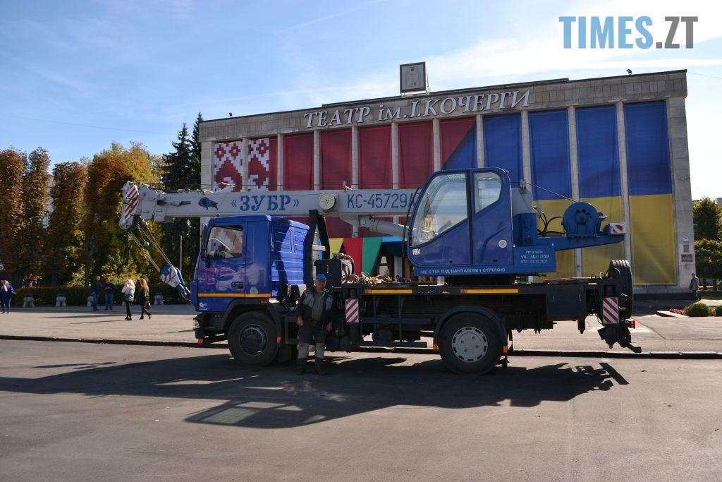 DSC 0420 1024x683 - Житомир активно готується до Міжнародного форуму (ФОТО)