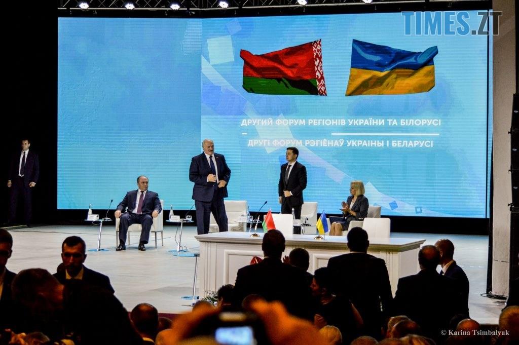DSC 0508 1024x681 - Олександр Лукашенко та Володимир Зеленський замахнулись на проведення Олімпійських ігор