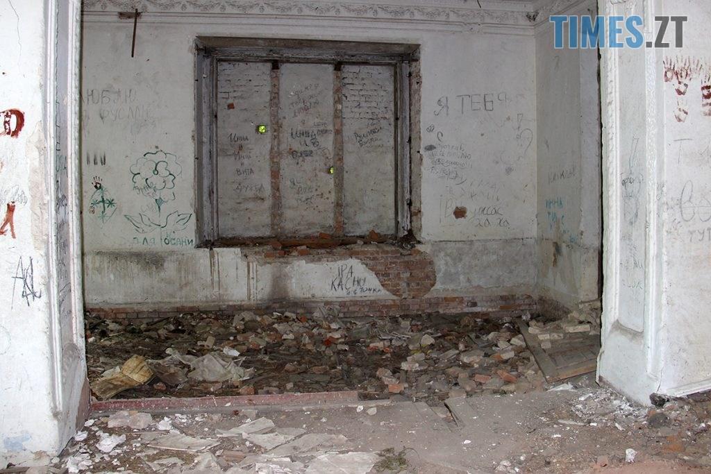 IMG 5993 1024x683 - Проект ESCAPE: Величний палац Корницьких в с.Рогачі Житомирської області (ВІДЕО)