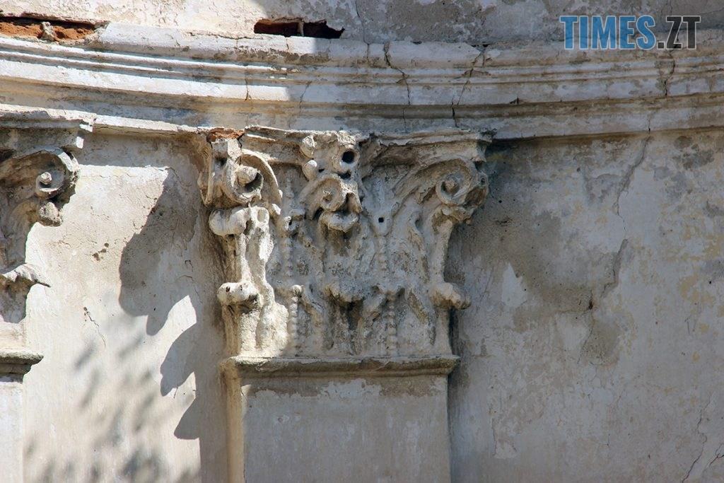 IMG 6955 1024x683 - Проект ESCAPE: Величний палац Сангушків