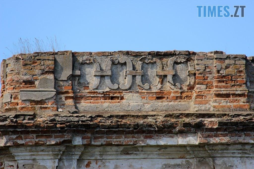 IMG 7016 1024x683 - Проект ESCAPE: Величний палац Сангушків